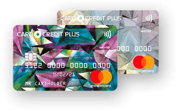 Оформить кредитную карту томск