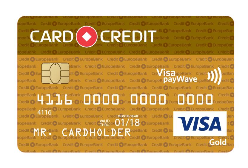Кредит европа банк карта с кэшбэком